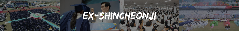 Ex-Shincheonji Footer Banner